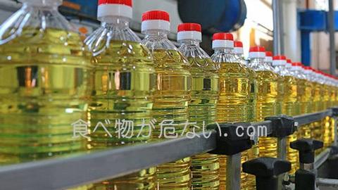 油の製造方法を確認すること
