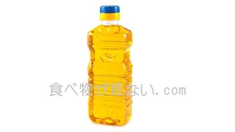 サラダ油は、トランス脂肪酸入りの酸化油
