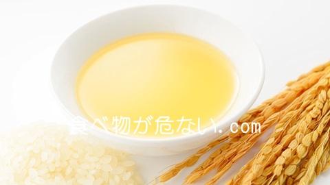 揚げもの調理に最適の米油!米油特有の成分が油の酸化を防ぐ。揚げ物にも良いこめ油について。