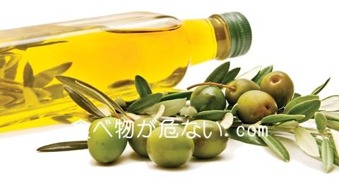 毎日摂取でガンや認知症を防ぐ!オリーブオイルは体にいい油。オリーブオイル画像。