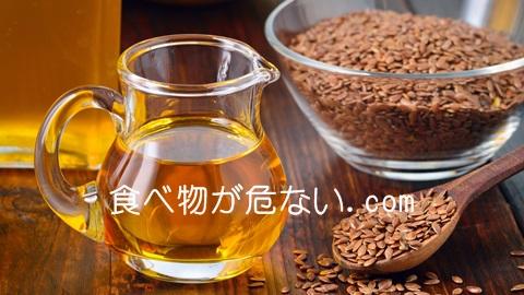 更年期のホットフラッシュを緩和する茶色の亜麻仁油とは?