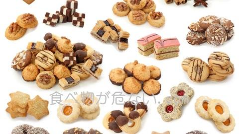 子どもが危険!?お菓子に含まれる植物油脂の中身は発ガン物質。写真は洋菓子ですが、日本メーカーのお菓子を調べてみました。