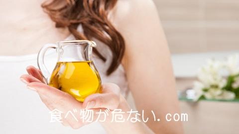 美しさの秘訣は油!芸能人が愛用する健康オイルで自分磨き!