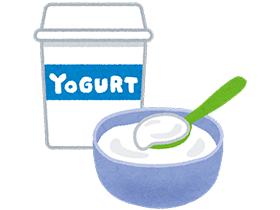 ヨーグルトに含まれる乳酸菌の発酵が進むと、酸味が増してきます。