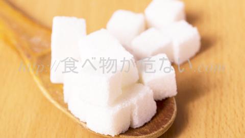 砂糖が有害って本当?子どもがキレたり骨が溶けるのは砂糖が原因?