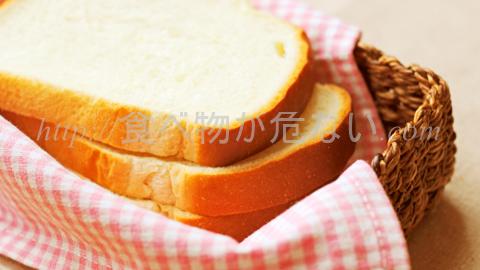頭痛や疲労の原因はパン?グルテン不耐症や小麦粉の残留農薬による危険性とは
