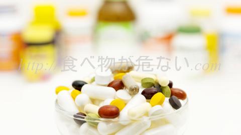 サプリに健康効果は期待できない?サプリの過剰摂取はがんリスクを上げる