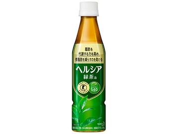 ヘルシア緑茶(花王)