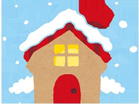 それは東北地方などの寒冷地域は、雪が降れば屋外での活動は困難となり運動不足になることや、気温が低いために血管が収縮して血流が悪くなること。