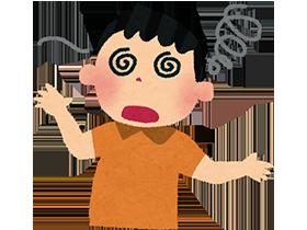 化学的にグルタミン酸ナトリウムと中華料理店症候群の関連性は否定されていますが、人によってはグルタミン酸ナトリウムを大量に摂取すれば、頭痛やめまいなどの症状が現れる場合もあります。