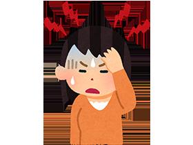化学調味料は、偏頭痛と緑内障のリスクとなる