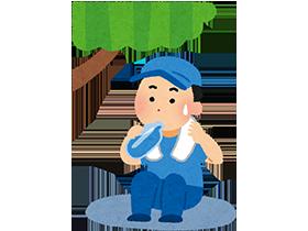 汗をよくかく夏の水分補給は、水分と一緒に塩分の摂取も呼びかけられているのです。