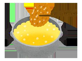 凍った状態では中心部に火が通りにくく、表示時間のとおり揚げても中心部の加熱が不十分で食中毒を起こす場合があるのです。
