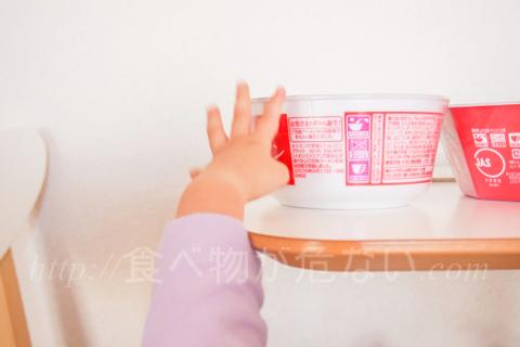 カップ容器や缶にある、環境ホルモンの危険性
