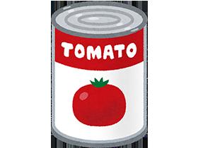 イタリア産のトマト缶は中国産?