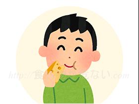 先ほど、牛乳を飲むとお腹がゴロゴロする乳糖不耐症についてお話しましたが、乳糖不耐症の人でもチーズは安心して食べることができます。