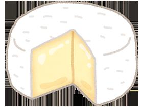 チーズのカビは、なぜ安全?