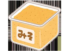 アミノ酸などの調味料を添加しただし入り味噌は、だしを取る必要がなく簡単に味噌汁を作れる便利な商品です。