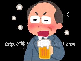 お酒の飲み過ぎは、全身のがんの発症リスクを高める