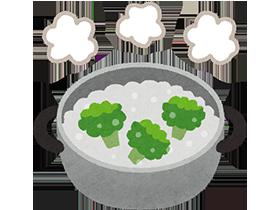 食中毒の恐れがあるだけでなく、生野菜は繊維が固いので赤ちゃんが消化不良を起こす危険性もあります。離乳食は、どんな食品もしっかり加熱することが鉄則です。