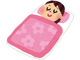 免疫力は睡眠中に力を発揮する