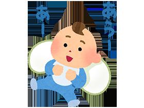 赤ちゃんが母乳やミルク以外のものを初めて口にすることに挑戦します。赤ちゃんの機嫌に合わせながら、焦らずはじめましょう。