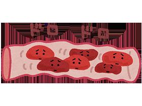 ブドウ糖濃度の高い血液は、ネバネバ・ドロドロ状態。