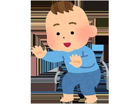 【生後12~18ヶ月】離乳食の目安や注意点